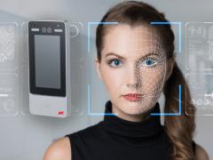 Gesichtserkennung | Almas Industries